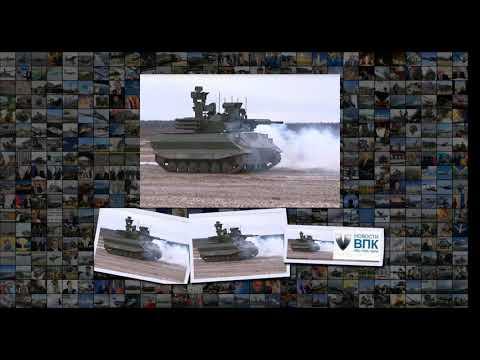 Проверенных в Сирии роботов берут на вооружение