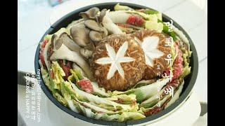 밀푀유나베와 폰즈소스 만드는법 손님상 요리로 좋은 예쁜…
