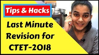 Last minute Hacks/Tips for CTET- 2018 | Revision of all Important Topics!!!