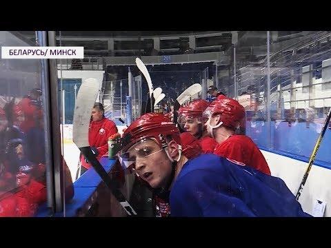 Молодежный Чемпионат мира по хоккею стартовал в Беларуси