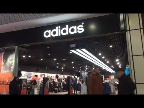 Adidas Товары, цены, акции Украина Харьков Дафи