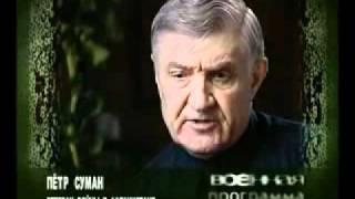 Фильм Сладкова