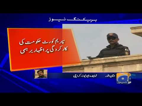 Breaking News - SC orders removal of all business activities from military land in Karachi
