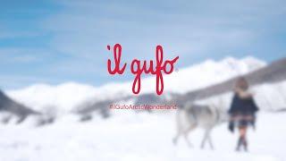 Il Gufo Autumn/Winter 2018   Childrensalon