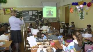 Фрагменты уроков по ОРКСЭ.