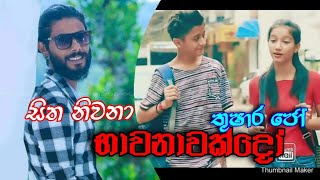 Bhawanawakdo - thushara joshap  new music video