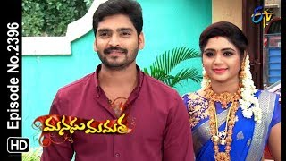Manasu Mamata | 25th September 2018 | Full Episode No 2396 | ETV Telugu