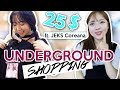 $25 SHOPPING CHALLENGE 2017! Underground Shopping