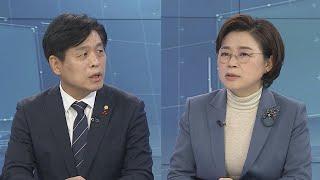 [여의도 펀치] 정치인으로 돌아온 이낙연…여의도 반응은? / 연합뉴스TV (YonhapnewsTV)