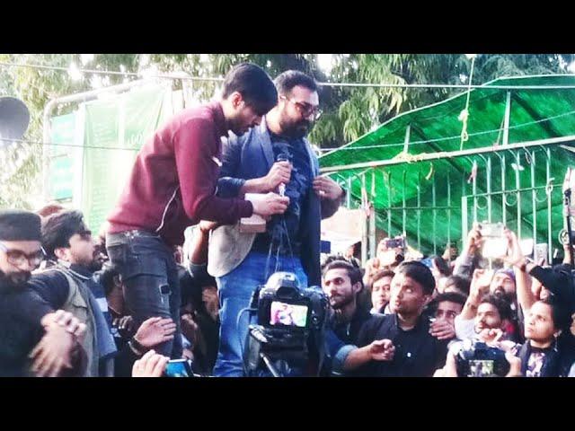 CAA, NRC के खिलाफ हो रहे प्रदर्शन के बीच Jamia पहुँचे Anurag Kashyap | Bolta Hindustan Live