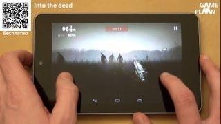 [Android] Game Plan #176 'Спаси себя, если сможешь'