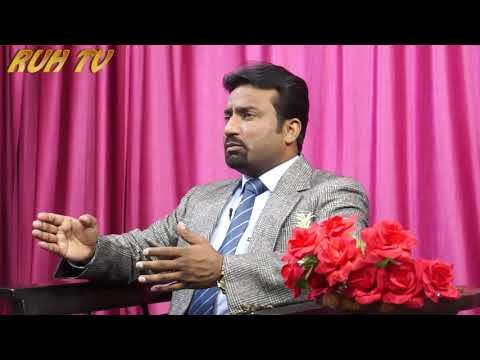 """Good Neighbour"" ""अच्छा पड़ौसी"" by Pastor & Bible Teacher Dr Rajesh Kumar"