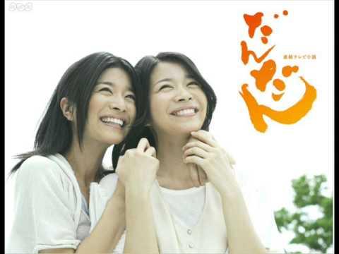 いのちの歌 Piano Ver.:NHK連ド...