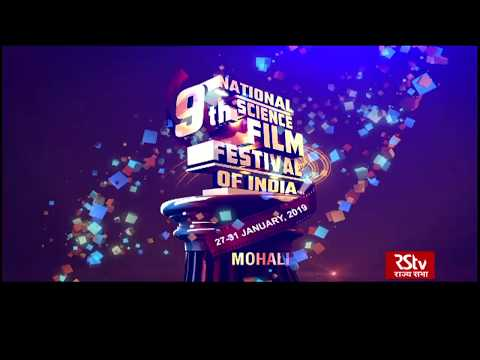 Promo 02 - 9th National Science Film Festival of India