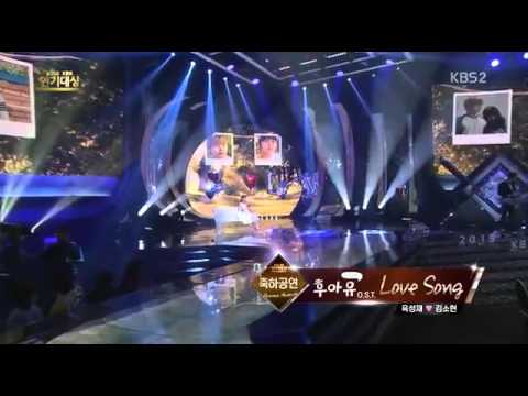육성재 김소현 - LOVE SONG OST WHO ARE YOU SCHOOL2015