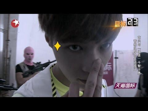 (Eng Sub) Full 150802 Go Fighting! Episode 8 Zhang Yixing LAY (*•̀ᴗ•́*)و ̑̑