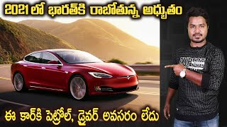 Strange Things You Didn't Know About Elon Musk's TESLA | Vikram Aditya Latest Videos 2021 | #EP261
