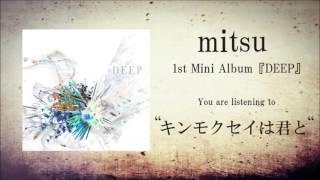 """mitsu - """"キンモクセイは君と"""" Produced by mitsu Word by mitsu Music ..."""