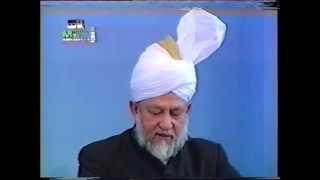 Friday Sermon 4 March 1994