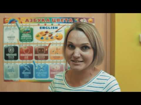 Отзывы родителей об успехах в Центре Языкового Общения Я-Ты-Мы-Они в Новокосино