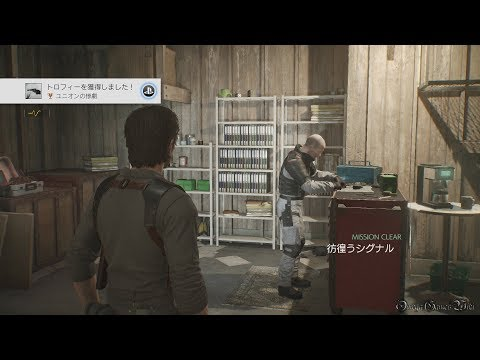 【PS4】サイコブレイク2 - #3 Ch3 奇妙な信号①(Nightmare No Damage 100% Collectibles)
