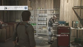 【PS4】サイコブレイク2 - #3 Chapter 3 奇妙な信号①(Nightmare No Damage 100% Collectibles)