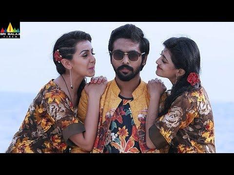 gum-zaare-video-song-|-chennai-chinnodu-latest-telugu-movie-songs-2018-|-sri-balaji-video