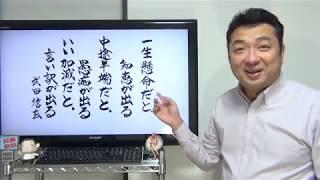 借金300万円から売上100億円のノウハウが550円 http://directlink.jp/tr...