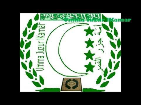 Tafsir lKur'an Surat Al-Baqarat (Mufti S.M.A)
