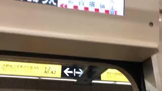 東京メトロ丸の内線 02系53編成 中野坂上→西新宿