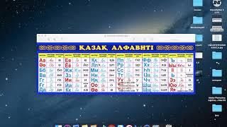 Уроки казахского языка