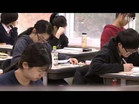 לומדים למוות: המרוץ האכזרי של תלמידים בקוריאה הדרומית בדרך למצוינות