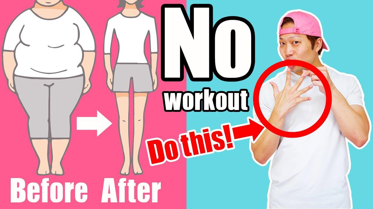 [1日1回] 運動なしで10kg痩せる! みんなが痩せた指ストレッチ&マッサージ!