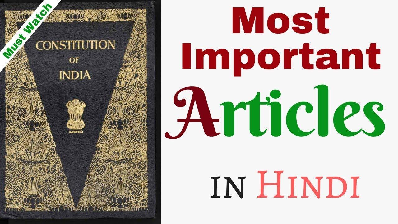History Of India Book In Hindi