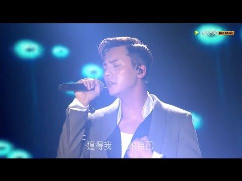 陳偉霆 - 我是誰 (Live at the Inside Me Tour)