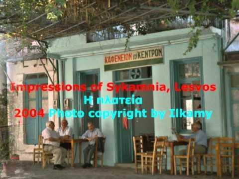 Beautiful Lesvos, Greece - Part 1: Sykaminia & Skala Sykaminia