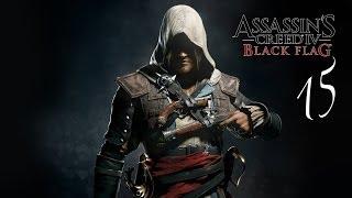 Прохождение Assassin's Creed 4 Black Flag - Часть 15 (Сквозь джунгли)
