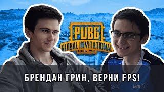 ПРО-игроки в PUBG отвечают на вопросы [EN Subs]