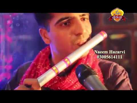 Channa Tere VadeJhothe ►Naeem Hazvi►Latest Punjabi And Saraiki Song 2017