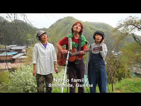 ONE LOVE   Ue O Muite Aruko SING OUT from JAPAN 3 11, 2011   YouTube