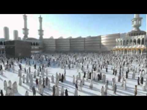 NEW DESIGN FOR MASJID AL HARAM MECCA SAUDI ARABIA Travel Video
