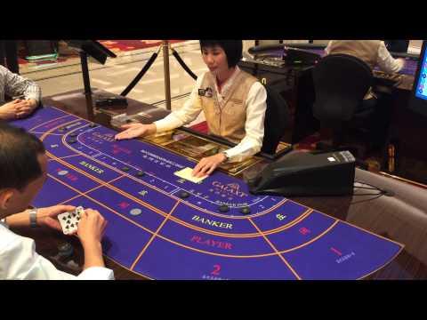 バカラ Baccarat ギャラクシーマカオカジノ Galaxy Macau Casino