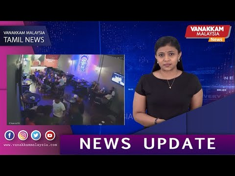16/04/2021 MALAYSIA TAMIL NEWS: Police deny gangsters involved in restaurant brawl