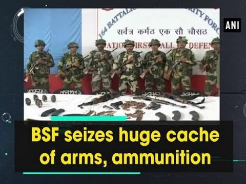 BSF seizes huge cache of arms, ammunition - Punjab News