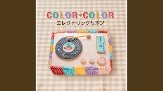 Provided to YouTube by TuneCore Japan COLOR*COLOR (inst) · Electric Ribbon COLOR*COLOR ℗ 2018 箱レコォズ Released on: 2018-07-17 Composer: ...