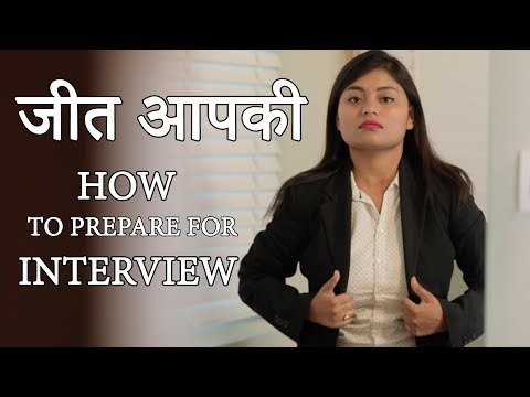 How to prepare for an Interview | Interview Tips | IWIZ Education
