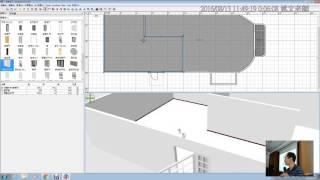 13:Sweet Home 3D 牆體高度貼圖、踢踏版與牆體方向判斷 thumbnail