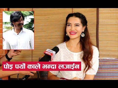 सौगात मल्लको प्रेममा डुबेकी श्रिष्टि, पोइ पर्यो काले भन्दा लजाईन ! Shristi Shrestha