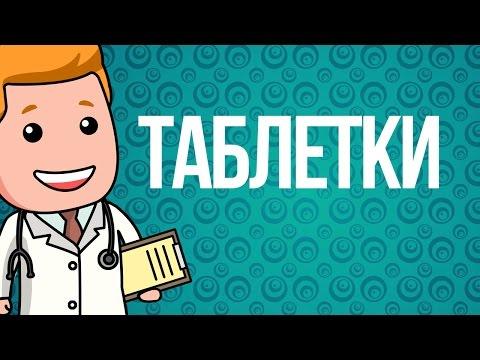 Уколы от псориаза - Псорик - сайт о псориазе и его лечении
