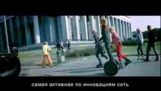 Имиджевый ролик МТС-Беларусь ''МТС. Качество жизни''